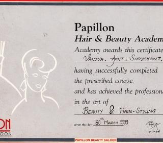 PAPILLON-320x280