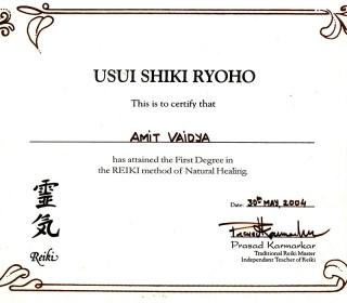 USAI-SHIKI-RHYO-320x280